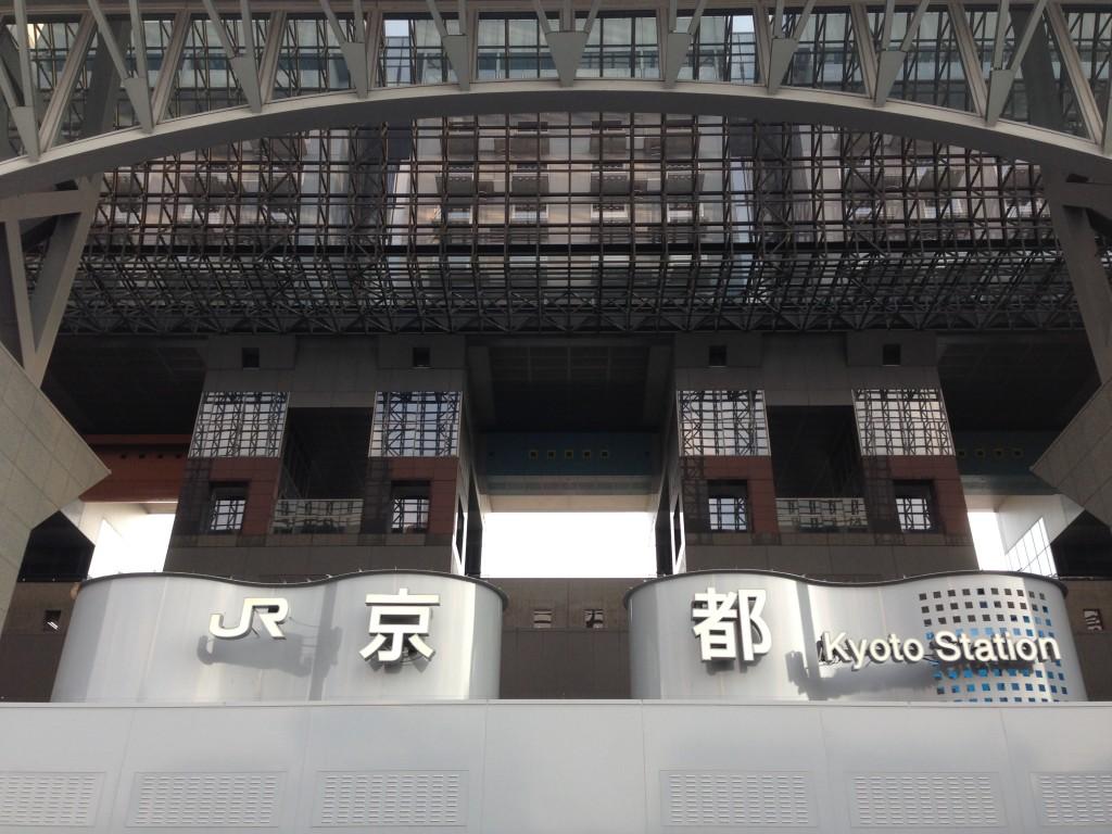 Stanica Kyoto