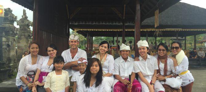 Bali, rajsko ostrvo u srcu Indonezije
